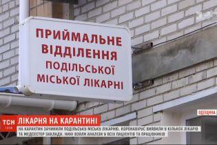 Больницу в Одесской области, где больше всего больных на COVID-19 медиков, закрывают на карантин