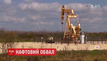 Дешевле еще не было никогда в истории: коронавирус нанес сокрушительный удар американской нефти