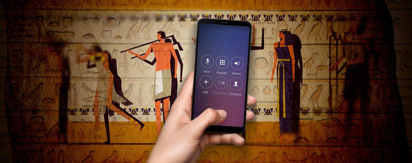 """Від наскельних малюнків до """"розумних"""" смартфонів: як люди дійшли до зв'язку в один клік"""