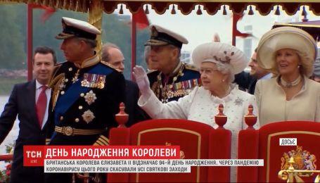 Впервые за годы своего правления Елизавета II отменила салют по случаю своего дня рождения