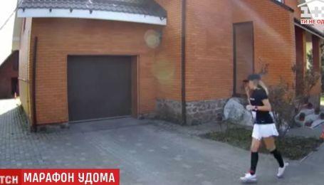 Киевлянка пробежала марафон вокруг собственного дома, чтобы помочь медикам
