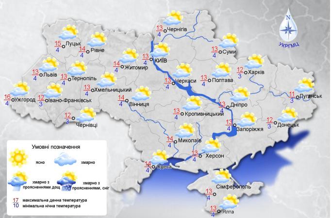 Карта, погода на 22 квітня