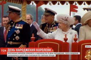 День рождения на карантине: как королева Елизавета II празднует 94-летие