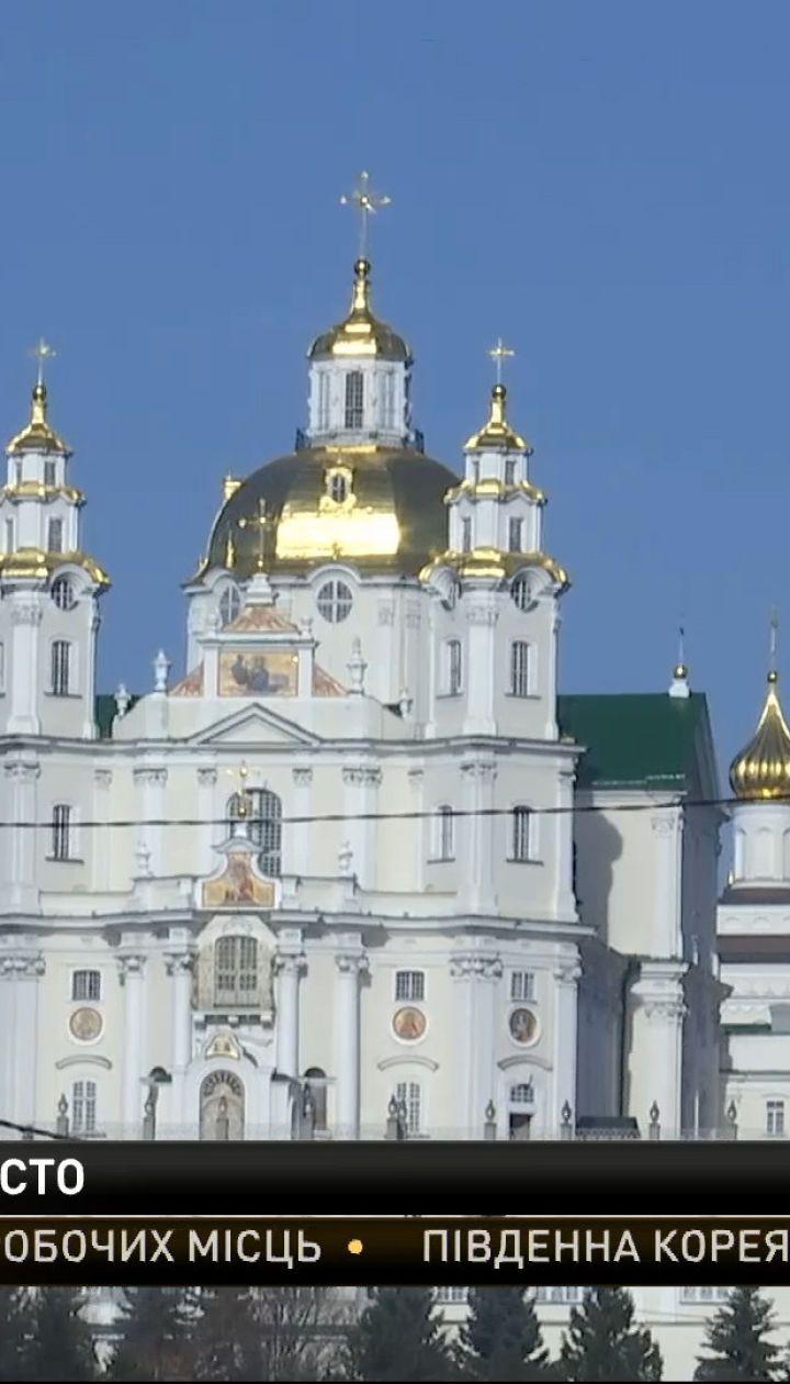 В Тернопольской области из-за Пасхальных служб в Лавре и числа больных закрыли Почаев
