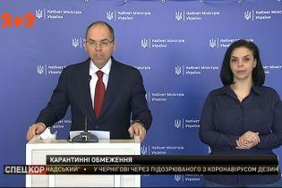 В Україні послабляють карантин: на які сфери поширюються нові заходи