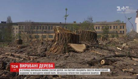 У середмісті Києва вирубали майже гектар дерев, аби побудувати молитовний дім