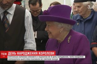 День народження королеви: Єлизавета ІІ приймає вітання онлайн і дотримується самоізоляції