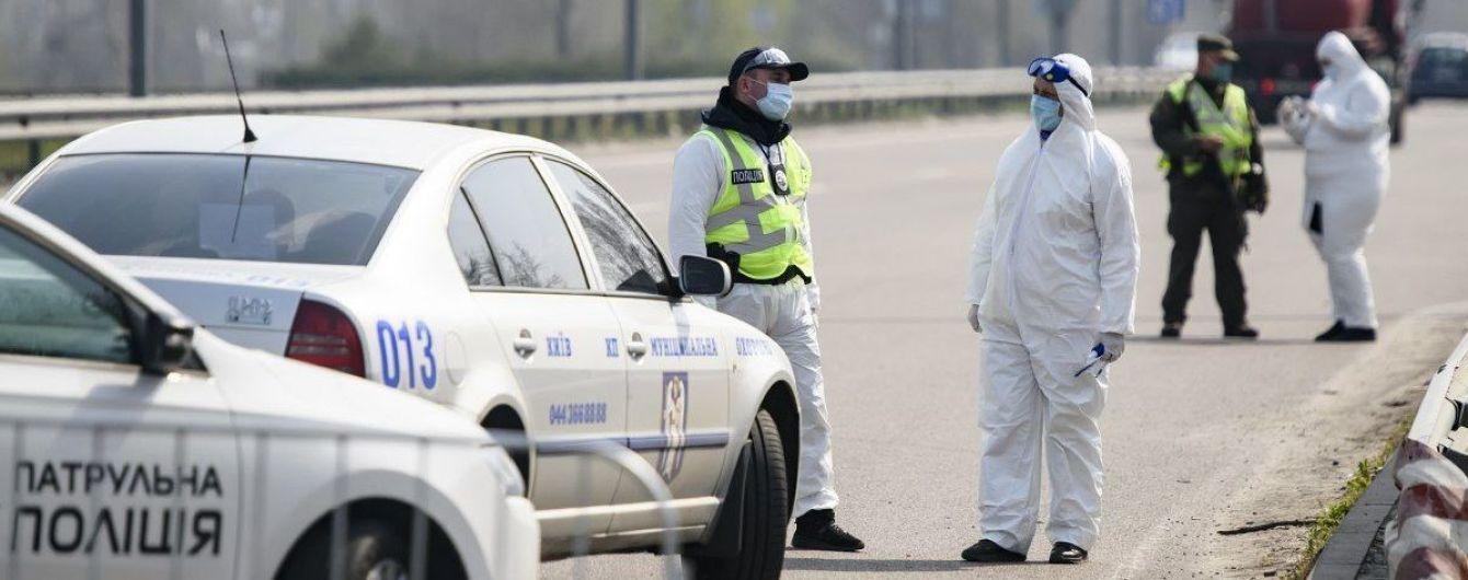 В Кабмине говорят, что из-за нарушений УПЦ МП во время Пасхи карантин могут продлить без смягчения