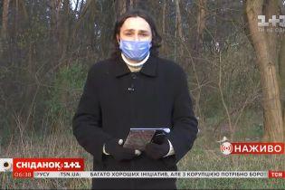 Стабилизировался ли уровень загрязнения воздуха в Киеве  — прямое включение