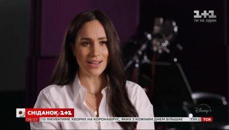 Меган Маркл дала первое интервью после отказа от королевских полномочий