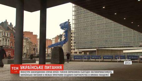 22 квітня  у ЄС обговорюватимуть українське питання в рамках Східного партнерства