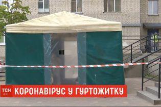 У Київській області через спалах вірусу закрили гуртожиток, у якому виявили 37 хворих