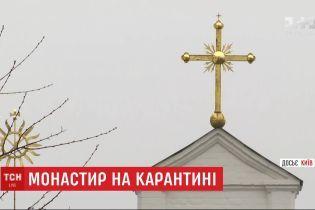 Ще 12 монахів Свято-Покровського Голосіївського монастиря захворіли на коронавірус