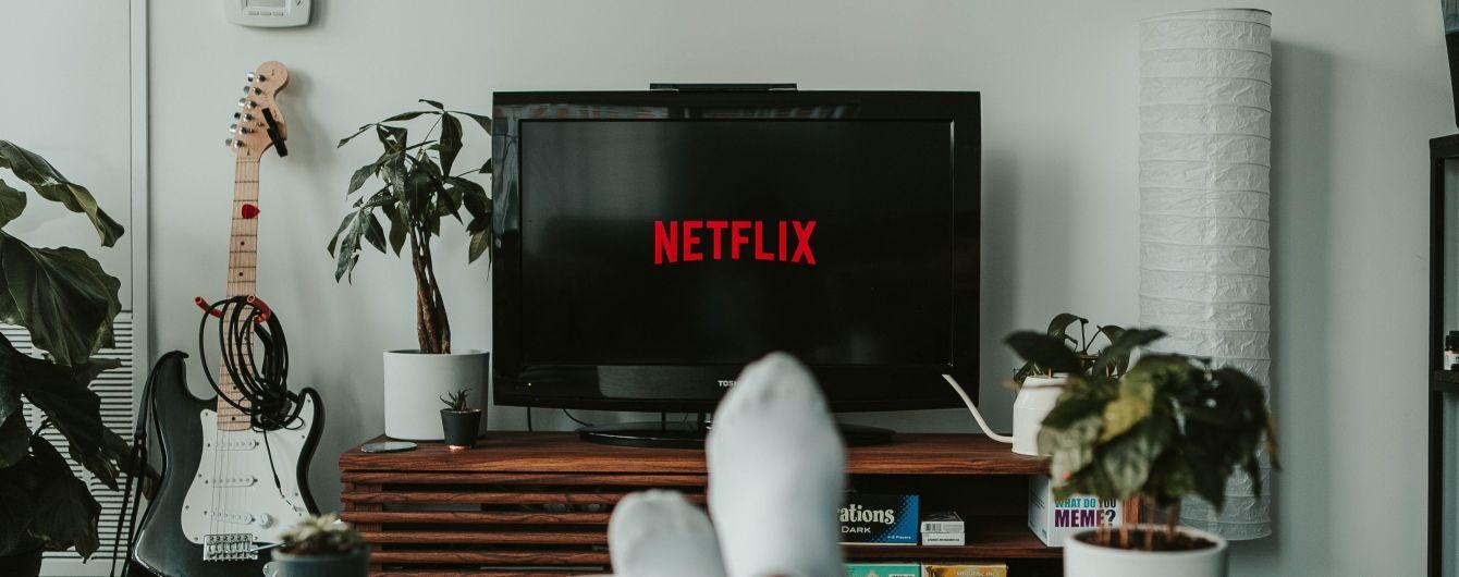 Рекордні прибутки та мільйони підписників: що Netflix отримав від пандемії