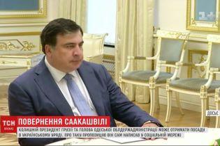 Саакашвили могут назначить вице-премьером по вопросам реформ в Украине
