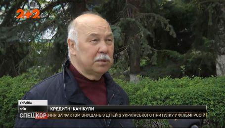 Какие кредитные условия во время кризиса ставят украинские банки