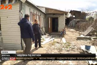 Вокруг Авдеевки начались активные вражеские обстрелы: местные надеются на долгожданную тишину