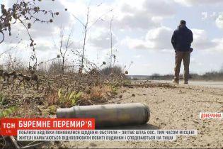 Вблизи Авдеевки возобновились ежедневные обстрелы - штаб ООС