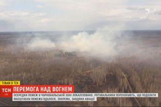 У Чорнобильській зоні досі горить, але осередки займання вже локалізовані
