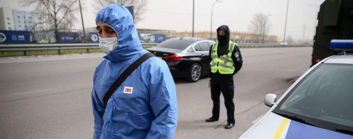 У Києвіпосилиликонтроль за дотриманням карантину