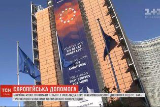 Европейская помощь: стоит ли Киеву надеяться на руку помощи от Брюсселя