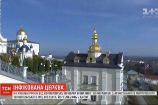 Від коронавірусу померла черниця, а у митрополита виявили недугу - обоє з Московського патріархату