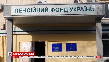 Дві пенсії, робота від держави та на скільки українці застрахували життя – Економічні новини