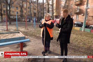 Рейтинг самых чистых мест Чернигова – Проверка городов