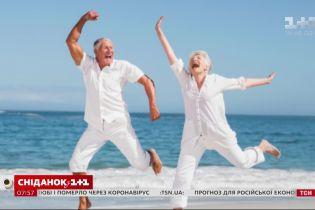 Чим займається наука про довголіття і яка максимальна тривалість життя може бути в людини