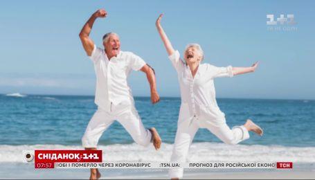 Чем занимается наука о долголетии и какова максимальная продолжительность жизни может быть у человека