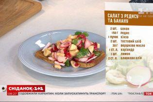 """Євген Клопотенко приготував салат з редису та банану в студії """"Сніданку"""""""