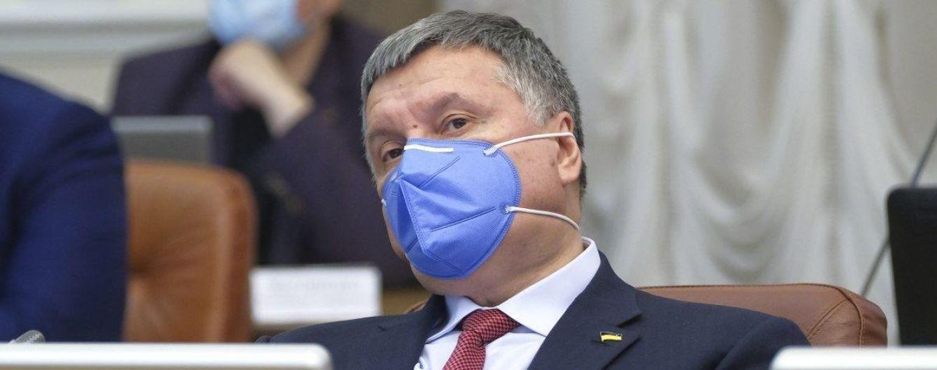 Аваков розкритикував Фокіна за слова про загальну амністію бойовикам на Донбасі