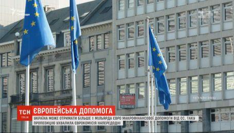 Підсумки переговорів: Україна може отримати понад 1 мільярд євро макрофінансової допомоги від ЄС