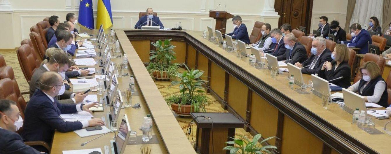 Кабмин утвердил план приоритетных действий до конца года