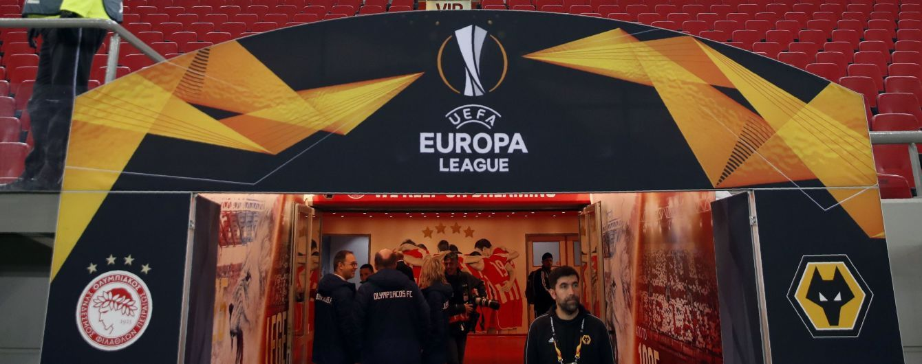 Дочасне завершення сезону: УЄФА назвав, кого не допустить до єврокубків-2020/21