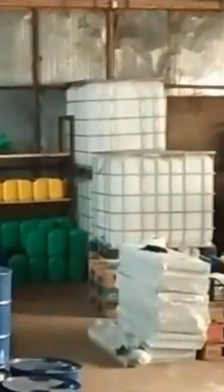 У Київські області СБУ зупинила нелегальне виробництво психотропних речовин
