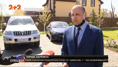 Обшук у справі Шеремета відбувся у Юлії Кузьменко через більш як 4 місяці після затримання