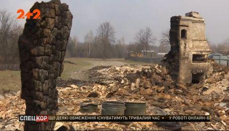 У Житомирській області та зоні відчуження відкритих пожеж уже немає, проте окремі ділянки досі тліють