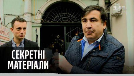 Саакашвілі повертається в українську політику – Секретні матеріали