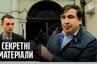 Саакашвили возвращается в украинскую политику – Секретные материалы