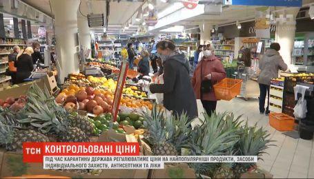 Супермаркети зобов'яжуть повідомляти, коли і на що вони збираються підвищити ціну