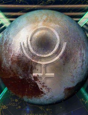 Ретроградний Плутон 2020 року: як пережити