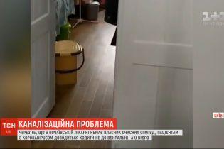 Замість туалетів - відра у палатах: Почаївська лікарня не має власних очисних споруд