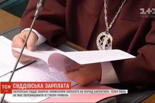 За 47 тисяч гривень неможливо чесно судити: Феміда обурена зниженням зарплатні на період карантину
