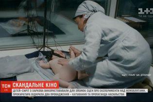 В Харькове младенцев из приюта использовали для съемок в провокационном фильме