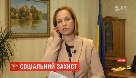 На яку підтримку держави можуть розраховувати українці на карантині - очільниця Мінсоцполітики