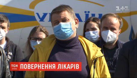 Из Италии вернулись украинские медики, которые помогали местным больницам в борьбе с коронавирусом