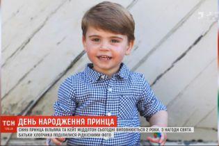 Герцоги Кембриджські поділилися ексклюзивними фото сина Луї, якому виповнилося 2 роки