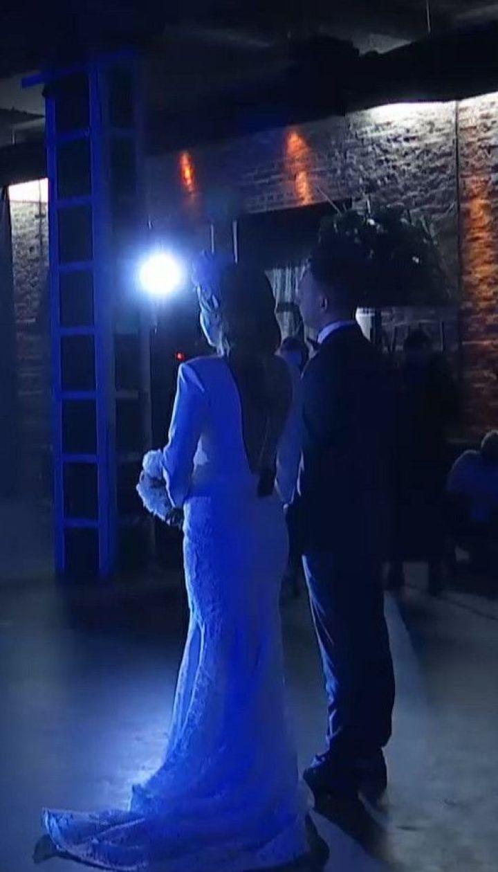У Львові відгуляли перше в Україні весілля у режимі онлайн