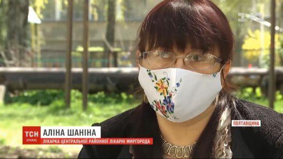 Провокувала паніку під час карантину: у Миргороді судили лікарку за допис у Facebook